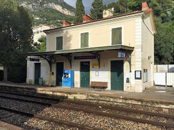 ロクブリュヌ・カップマルタン駅/フランス